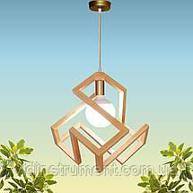 """Подвесная люстра """"LABYRINTH-NC"""" Е27 натуральное дерево /светлый цвет/ loft освещение, фото 2"""