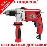 Профессиональная безударная дрель - шуруповерт BEST ДЭУ-1250