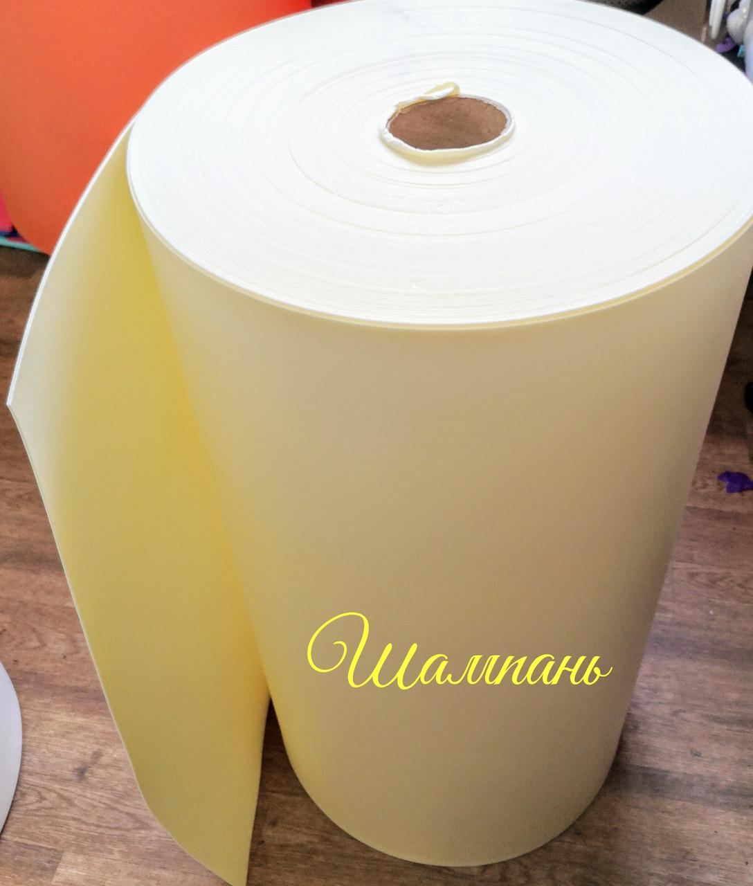 Цветной Изолон для цветов ППЭ 3002;полотно-2мм ШАМПАНЬ.