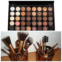 Тени для век  40 оттенков теплые/нейтральные + Кисти для макияжа Naked Gold Золотые 12 штук в Тубусе