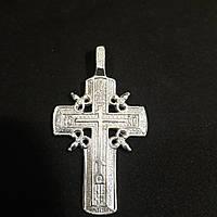 Крестик серебряной