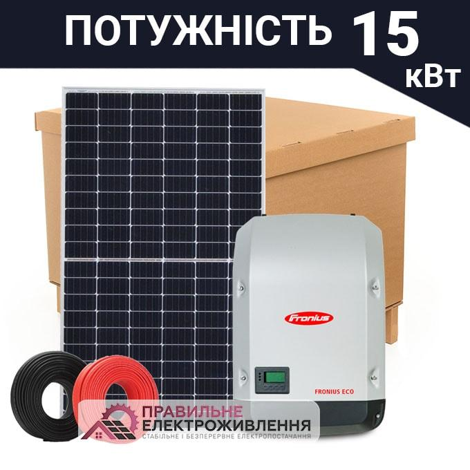 Сонячна електростанція 15 кВт Premium