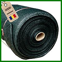 Затеняющая сетка 90% 6х50 м (Румыния), фото 1