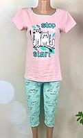 Пижама с бриджами женская больших размеров домашняя одежда, хлопковая