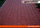 Клинкерная керамическая брусчатка «Бруккерам» завода «Керамейя», фото 7
