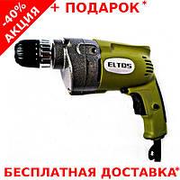 Дрель безударная ELTOS ДЭ-850 для домашнийх и профессиональных работ
