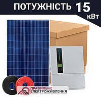 Сонячна електростанція 15 кВт Сlassic