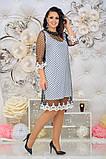 Женкое елегантне ошатне плаття (сітка синя,чорна) от48 до 54р, фото 4