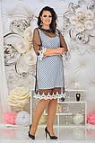 Женкое елегантне ошатне плаття (сітка синя,чорна) от48 до 54р, фото 6