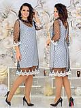 Женкое елегантне ошатне плаття (сітка синя,чорна) от48 до 54р, фото 2