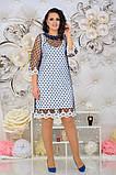 Женкое елегантне ошатне плаття (сітка синя,чорна) от48 до 54р, фото 9
