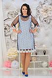 Женкое елегантне ошатне плаття (сітка синя,чорна) от48 до 54р, фото 10