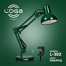 Лампа настільна Пантограф Loga Light L-302 Смарагд