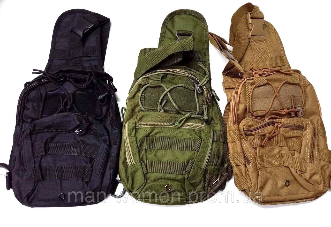 Тактическая EDC сумка-рюкзак однолямочный. Цвета: олива, койот, чёрный