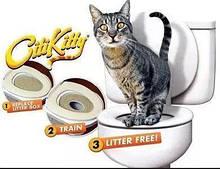Туалет для кота Citi Kitty. Для приучения кошки к унитазу. TyT
