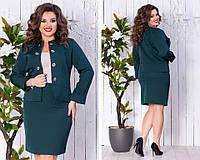 Женский костюм пиджак юбка  (Размеры- 48,50,52,54.)