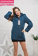 Демисезонная фабричная куртка, фото 1