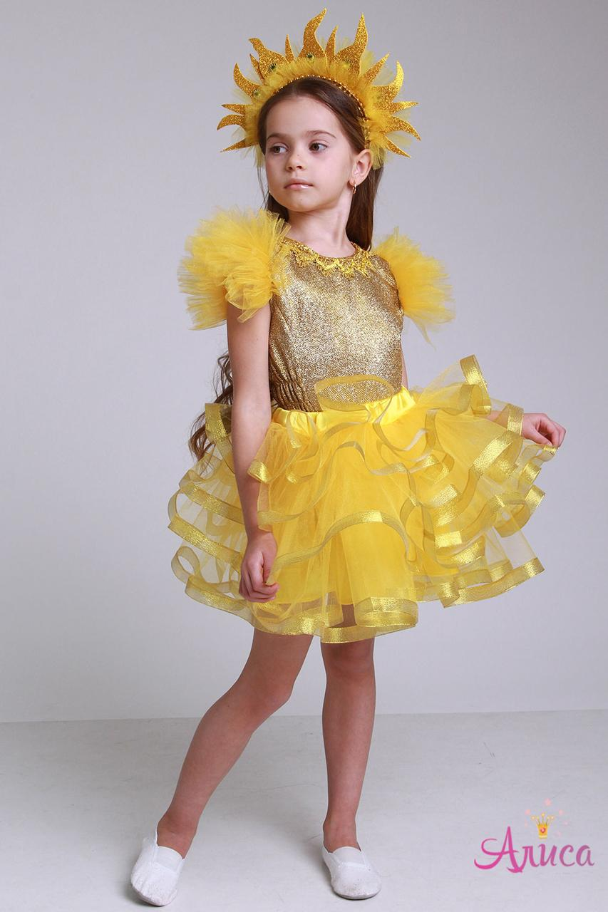 Карнавальный костюм Солнышко для девочки