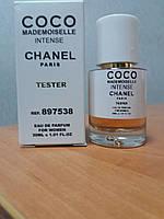 Женская туалетная вода CNL Coco Mademoiselle Intense (Шанель Коко Мадмуазель Интенс) тестер 30ml