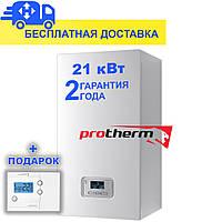 Котел электрический Protherm СКАТ - 21 кВт