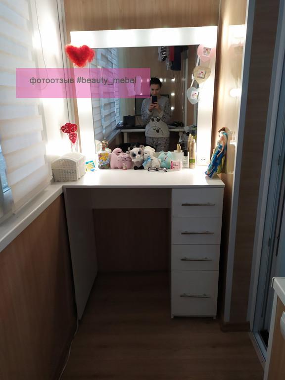 Стол для макияжа с вместительными ящиками и зеркалом, стол для визажиста, туалетный столик.