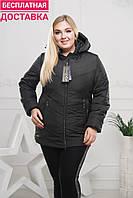 Женская демисезонная куртка черного цвета на тинсулейте, фото 1