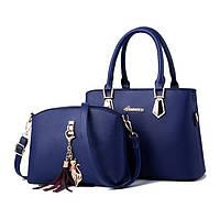 Женская сумка + мини сумочка клатч УЦЕНКА