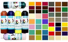 "Краска для кожи автомобиля 250мл ""Dr.Leather"" Touch Up Pigment"