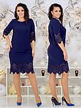 Нарядное женское платье с лазерной резкой по ткани 48-54р. (2расцв), фото 2