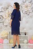 Нарядное женское платье с лазерной резкой по ткани 48-54р. (2расцв), фото 4