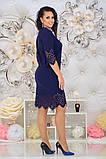 Нарядное женское платье с лазерной резкой по ткани 48-54р. (2расцв), фото 5
