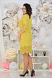 Нарядное женское платье с лазерной резкой по ткани 48-54р. (2расцв), фото 7