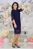 Нарядное женское платье с лазерной резкой по ткани 48-54р. (2расцв), фото 8
