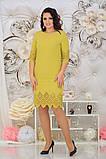 Нарядное женское платье с лазерной резкой по ткани 48-54р. (2расцв), фото 10