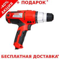 Профессиональная безударная дрель - шуруповерт BEST ДШ-970/2