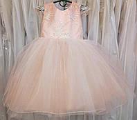 4.154 Нежное персиковое нарядное детское платье с кружевом и пайетками на 4 годика