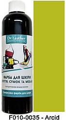 "Краска для кожи автомобиля 250 мл.""Dr.Leather"" Touch Up Pigment Arcid"