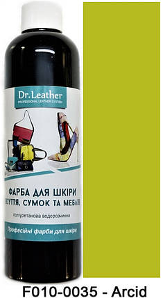 "Краска для кожи автомобиля 250 мл.""Dr.Leather"" Touch Up Pigment Arcid, фото 2"