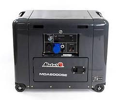 Однофазный дизельный генератор Matari MDA8000SE-ATS (6 кВт)