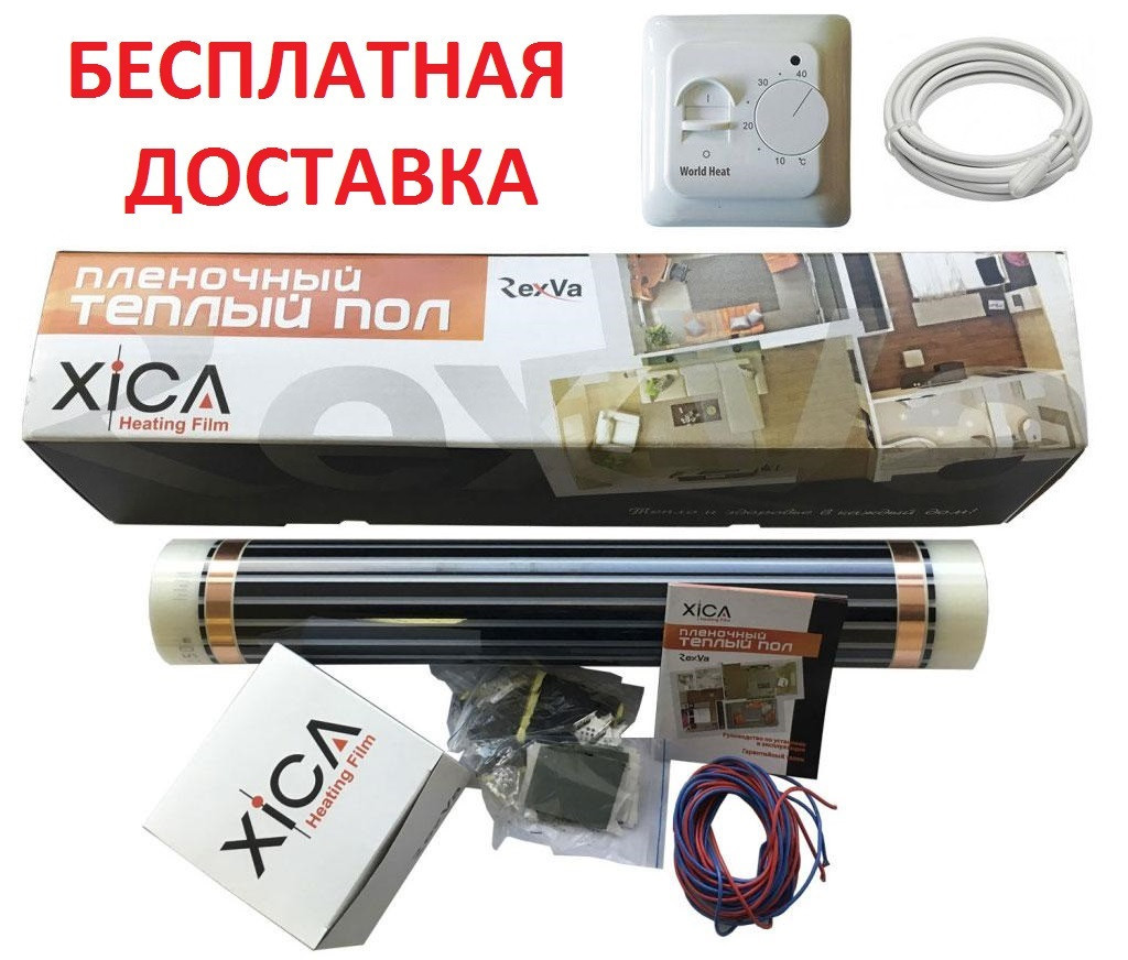 Нагревательная резистивная пленка RexVa XiCA FILM  XM-310 1000 мм с постоянной мощностью 220Вт/м2