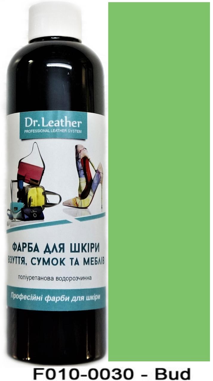"Краска для кожи автомобиля 250 мл.""Dr.Leather"" Touch Up Pigment BUD"