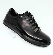 Туфли мужские кожаные Boss Victor. 41