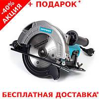 Многофункциональная дисковая пила GRAND ПД-185-2150