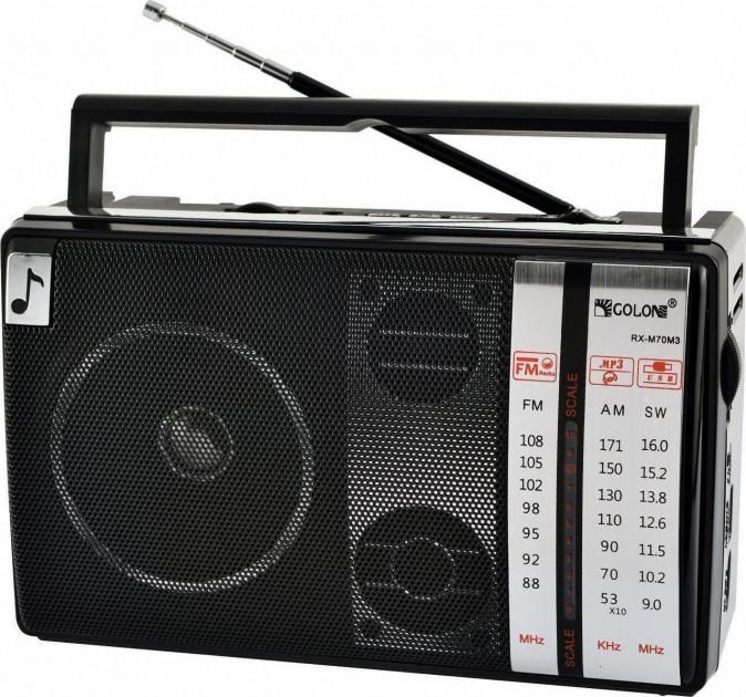 Радиоприемник портативный MHZ RX-M70BT