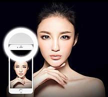 Световое селфи LED кольцо для телефона Selfie Ring Light