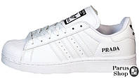 ЖЕНСКИЕ КРОССОВКИ Adidas Superstar Prada White