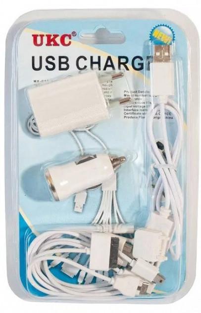 Универсальное зарядное для телефона  12 в  1 UKC  12V 220V Q30