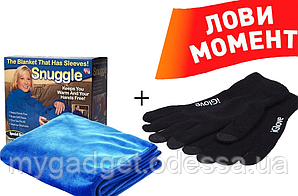 Сенсорныеперчатки iGlove + Плед с рукавами Snuggi