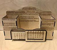 Органайзер для канцелярских принадлежностей, органайзер на стол из дерева. Деревянный органайзер