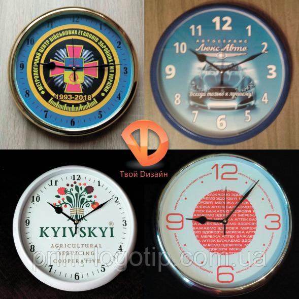 Часов логотипом стоимость с отзывы продать часы